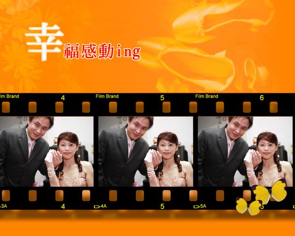 @wedding-4.jpg