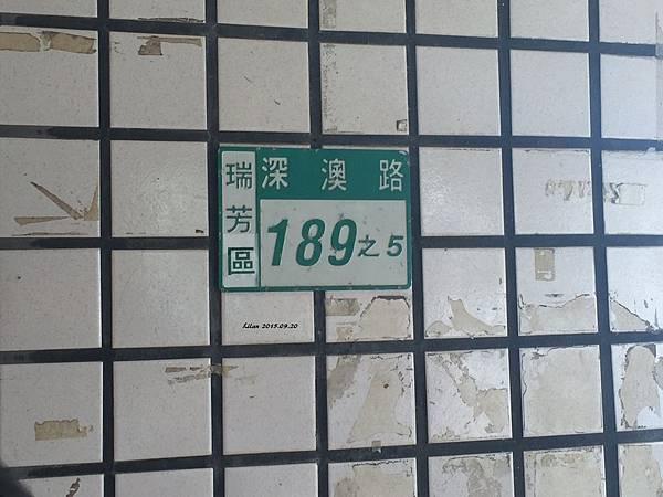 IMG_4819.JPG