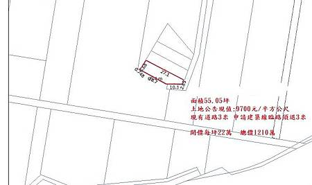自立段1385-1號建地55坪_LI.jpg