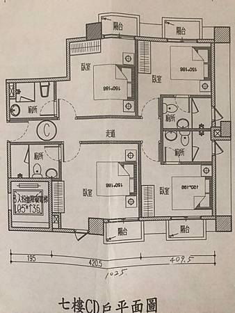 曼尼4套房收租1280_190114_0011.jpg