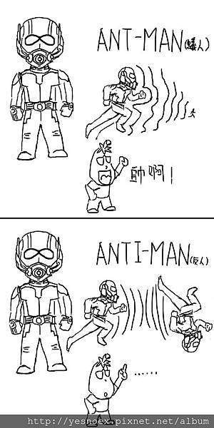 20150719_ant-man_mix.jpg