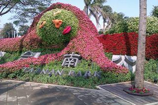 燕--百花季12