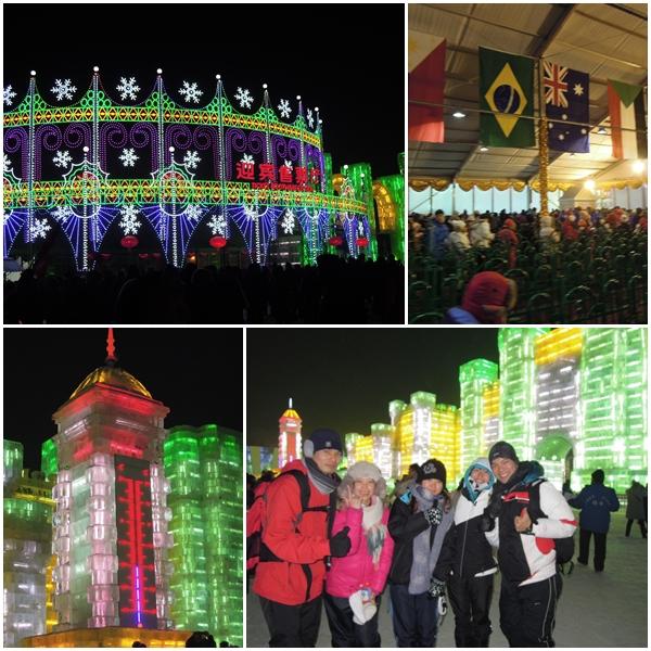 Harbin21