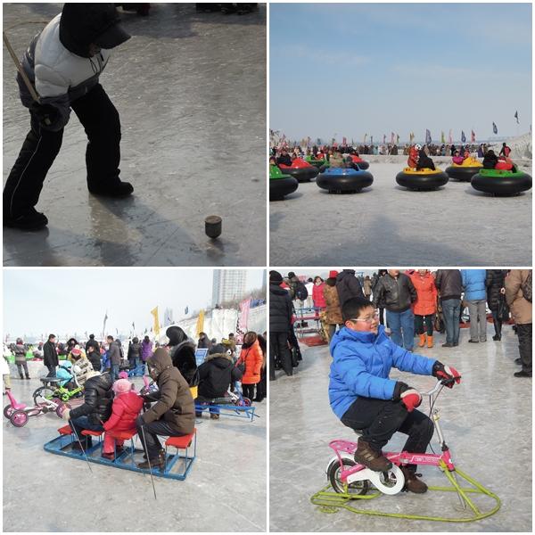 Harbin6
