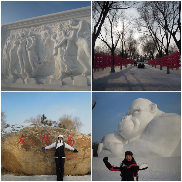 Harbin16