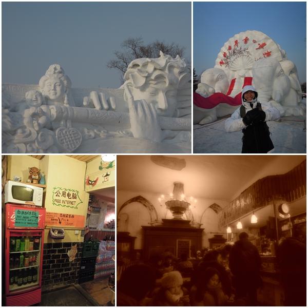 Harbin19