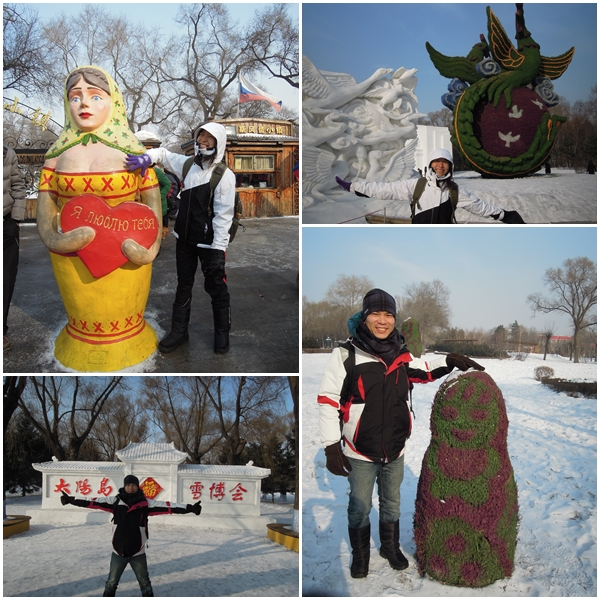 Harbin10