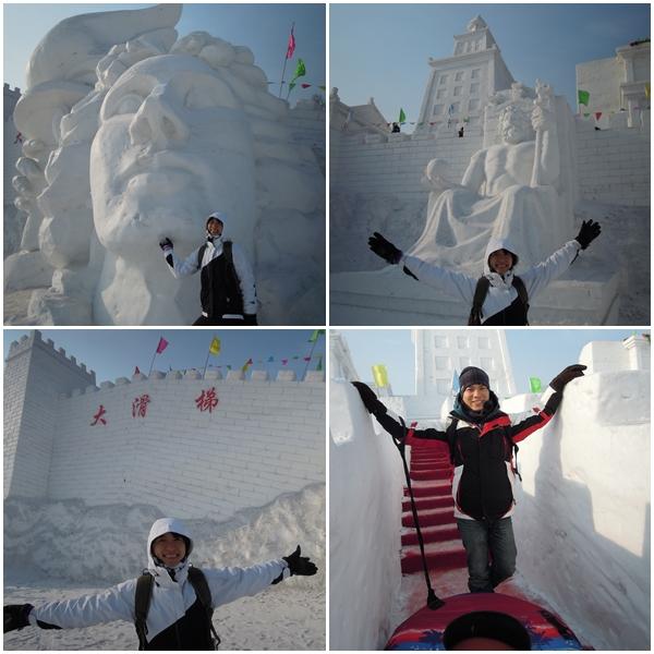 Harbin13