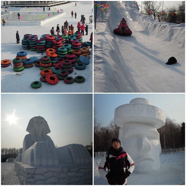 Harbin14