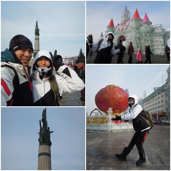 Harbin5