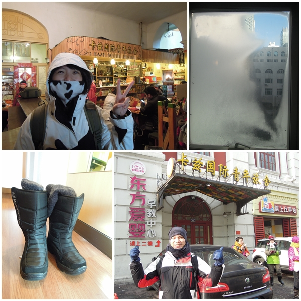 Harbin1