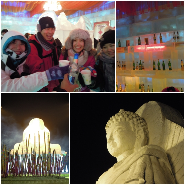 Harbin26