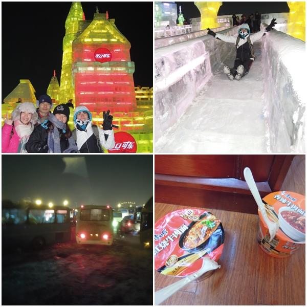 Harbin29