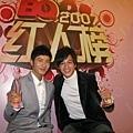2007BQ紅人榜