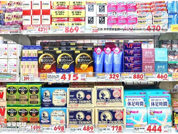 藥妝店01.jpg