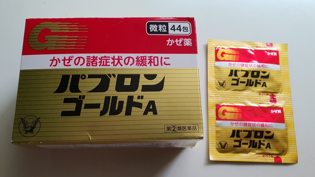 沖繩建議購物01.jpg
