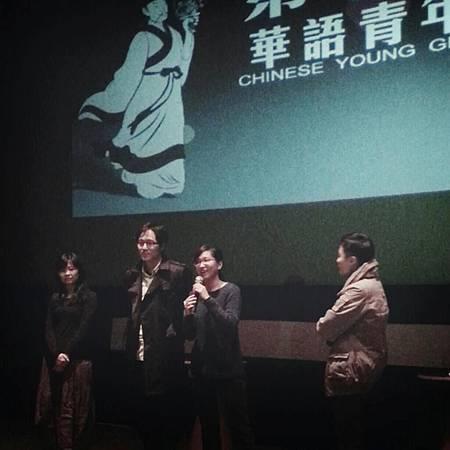 北京華語青年影像論壇!