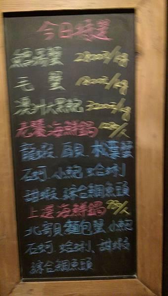 2015-01-28 15.01.58.jpg