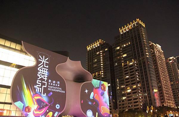 台中歌劇院.JPG