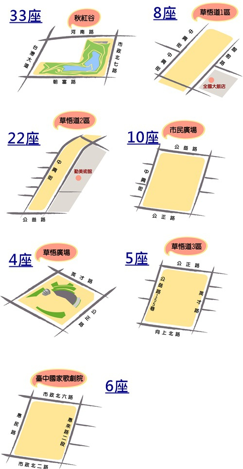 泰迪熊_地圖(3).jpg