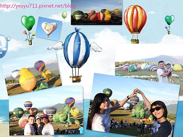 0720台東熱氣球