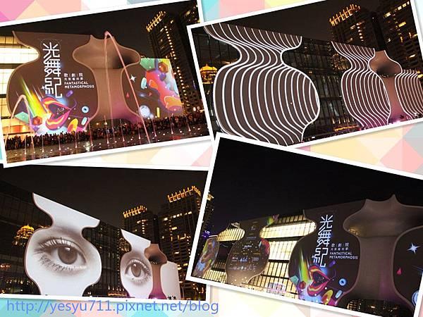 1121台中歌劇院