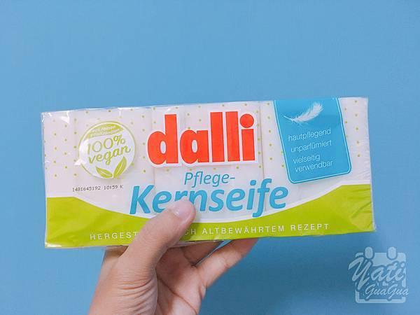 dalli純植物油親膚抗敏洗衣皂-5.JPG
