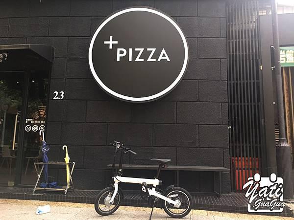 米騎生活騎記電助力折疊自行車國際版-36.jpg