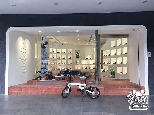 米騎生活騎記電助力折疊自行車國際版-38.jpg