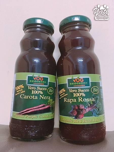 VOG農家瑞100%有機天然蔬菜汁-02.jpg