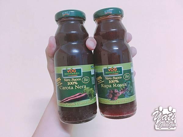 VOG農家瑞100%有機天然蔬菜汁-14.jpg