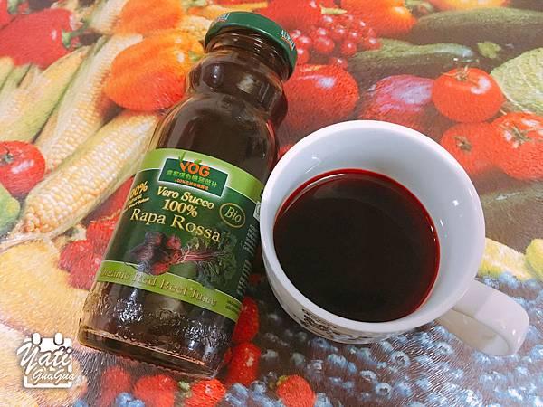 VOG農家瑞100%有機天然蔬菜汁-16.jpg