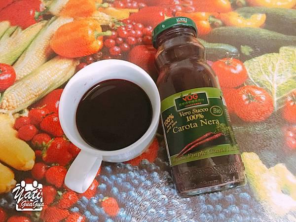 VOG農家瑞100%有機天然蔬菜汁-17.jpg