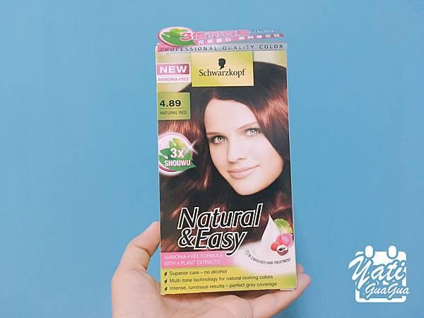 蓋白髮施華蔻 Natural %26; Easy 怡然染髮霜高貴珊瑚紅-01.jpg