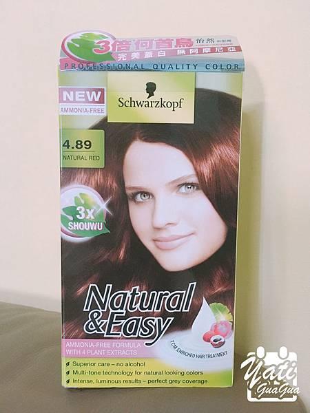 蓋白髮施華蔻 Natural %26; Easy 怡然染髮霜高貴珊瑚紅-03.jpg