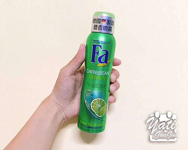 Fa檸檬清新體香噴霧-01.jpg