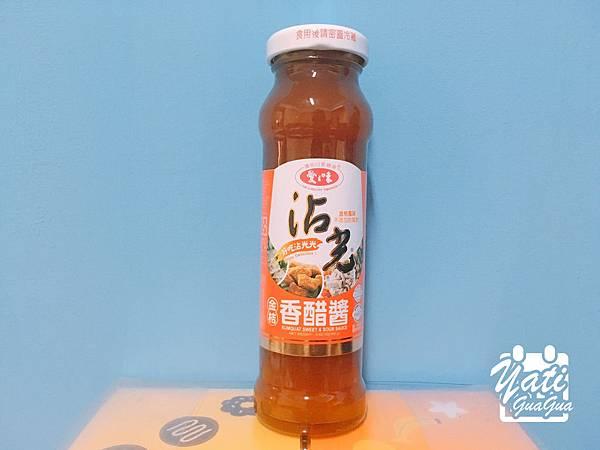 愛之味沾光金桔香醋醬-01.jpg