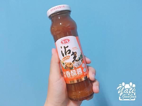 愛之味沾光金桔香醋醬-04.jpg