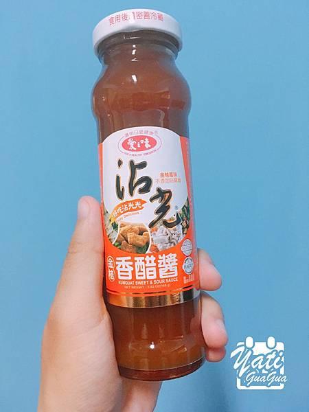 愛之味沾光金桔香醋醬-05.jpg