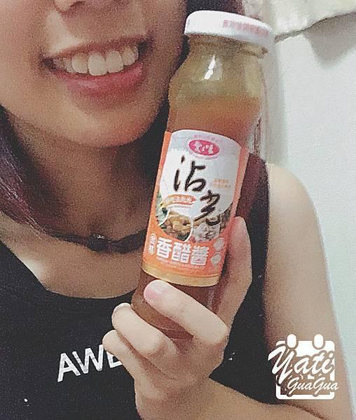 愛之味沾光金桔香醋醬-13.JPG