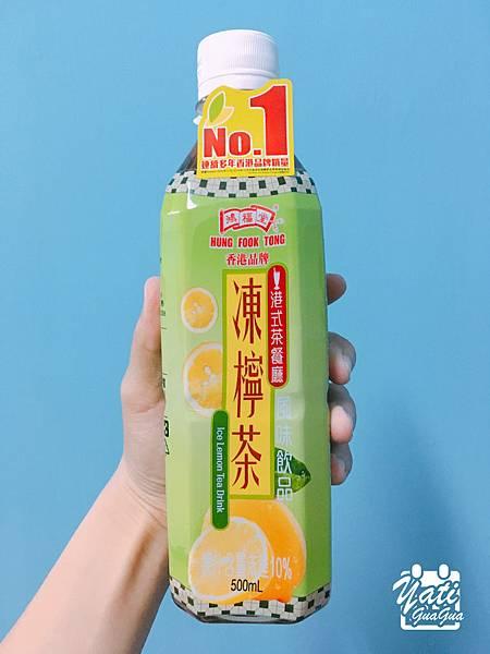 鴻福堂夏枯草涼茶(降火飲)凍檸茶-05.jpg