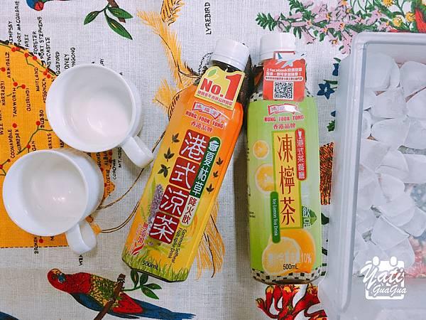 鴻福堂夏枯草涼茶(降火飲)凍檸茶-01.07.jpg