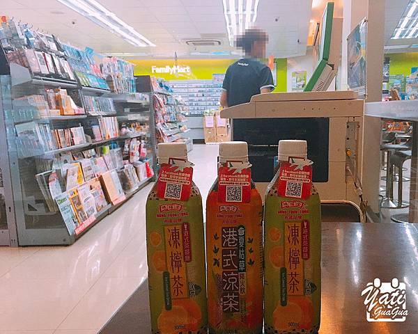 鴻福堂夏枯草涼茶(降火飲)凍檸茶-06.jpg