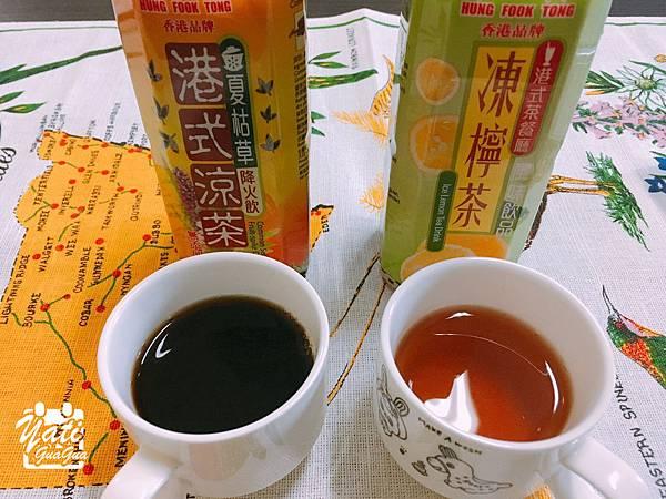 鴻福堂夏枯草涼茶(降火飲)凍檸茶-08.jpg