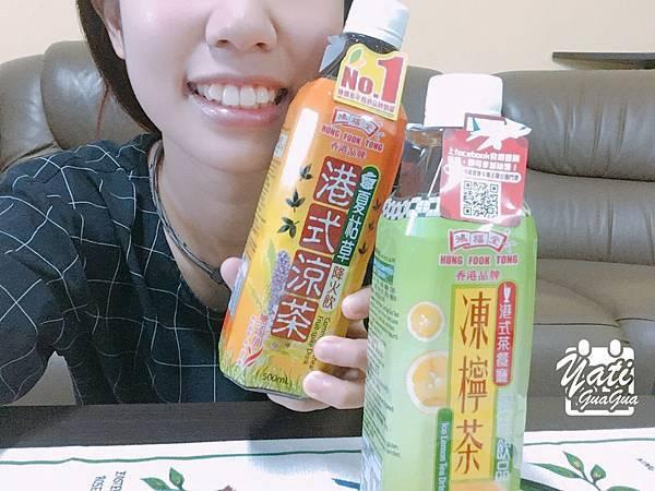 鴻福堂夏枯草涼茶(降火飲)凍檸茶-12.jpg