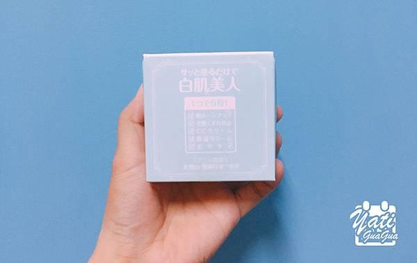 POPSKIN白肌美人北海道牛奶霜-01.jpg