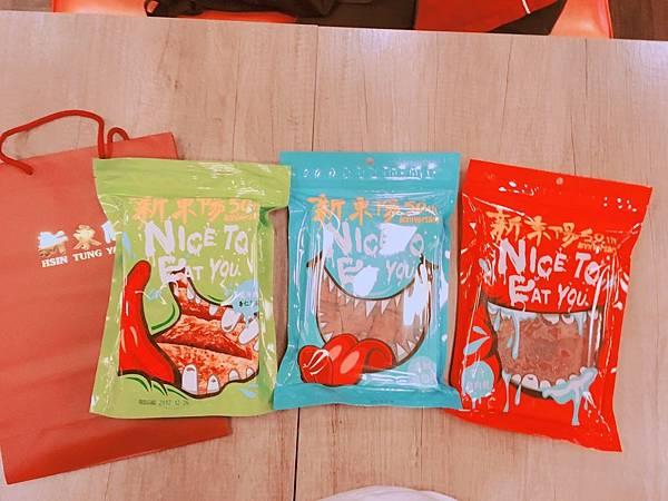 新東陽肉乾50週年限量大嘴包-01.jpg