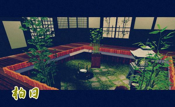 Screenshot-131_副本