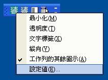 ISSET_SE錯誤2