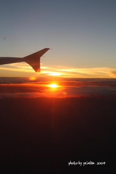 飞机上的日出